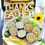 父の日に黄色のバラの飾り巻き寿司