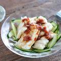 【食欲増進!】さっぱりおいしい梅干しレシピ