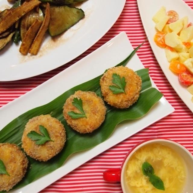 ごろごろコロッケ - 野菜レシピ 『一汁三菜』