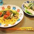 ボンゴレ風パスタと塩ぶたサラダ