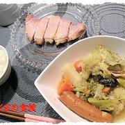 豚ロース肉の塩麹漬け♪豚ロース肉と残り物ポトフ