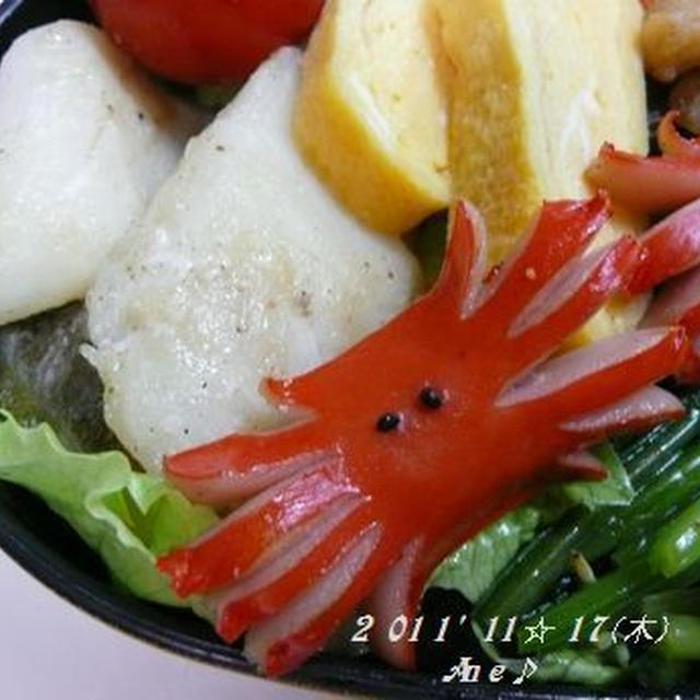 鱈のマーガリン焼き他・・・お野菜系お弁当♪