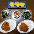【家ごはん/献立】 カレー 2日分♪ * サバ缶とトマト缶のドライカレー * ゴロゴロ野菜カレー