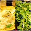 おだしで炊く七草粥 by umamikaoriさん