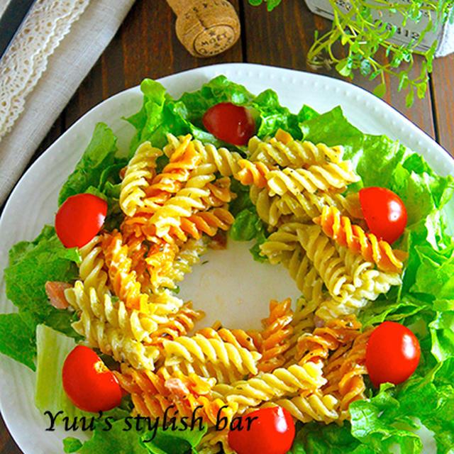 【クリスマスレシピ】いつものサラダをちょっとオシャレに♡『マカロニサラダ de クリスマスリース』《簡単*節約》