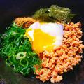 低糖質!レンチンで簡単!台湾風混ぜ麺