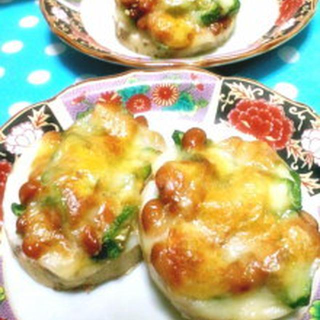 サクサク長芋におくら納豆のチーズ焼き&ハチミソオクラ納豆ごはん。