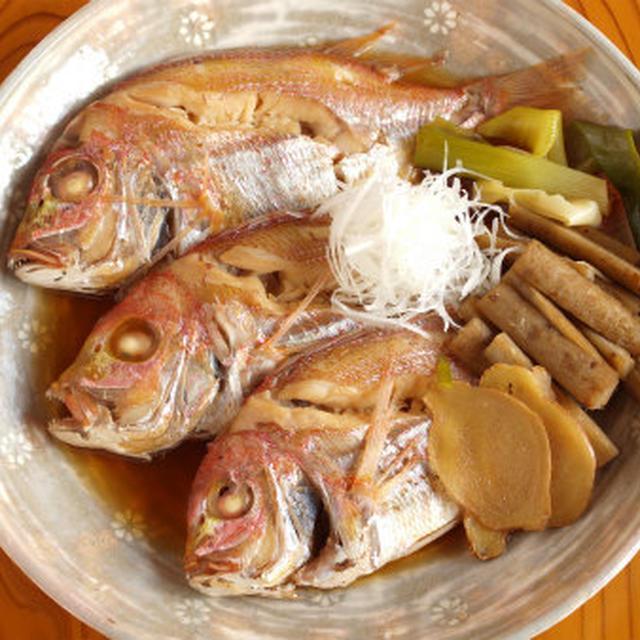 連子鯛の煮付け 、 煮魚の下処理