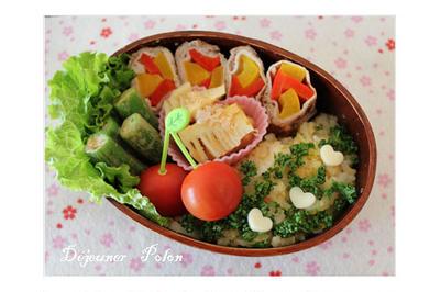 パプリカの豚肉巻きお弁当no.490~パンプキンチーズケーキ☆