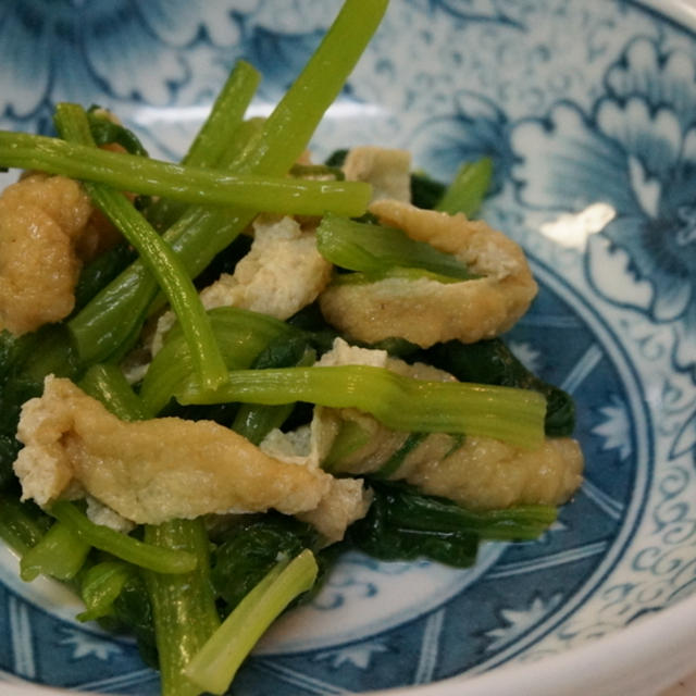 【簡単!】もう一品足りない時のお助けメニュー「油揚げと小松菜のおひたし」