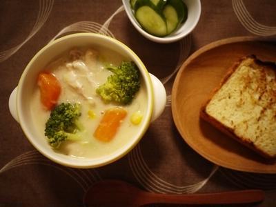 豆乳と米粉のシチュー