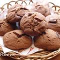 チョコチャンク ココアクッキー