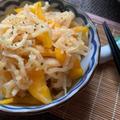 夏に爽やか中華♪切り干し大根とパプリカの中華サラダ