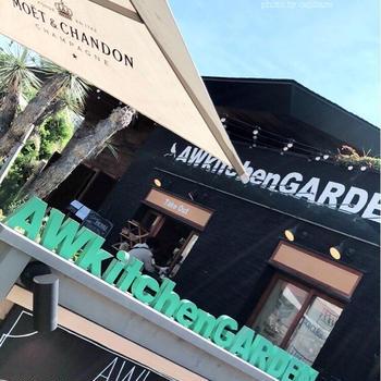 ランチ@AW Kitchen GARDENと鎌倉文学館