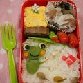 カエル弁当♪&梅干しでひまわり弁当 by とまとママさん