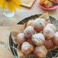 *材料2つ!サクふわ豆腐ドーナツと、ミスドの秋の新作ドーナツたち。*