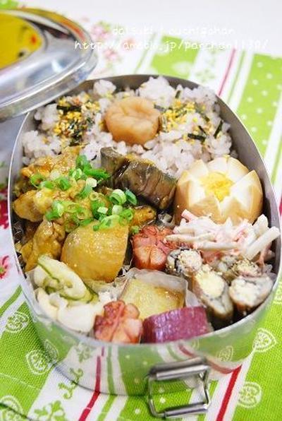 茄子と里芋と豚肉のカレー煮弁当
