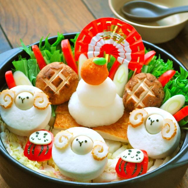 正月もデコ鍋で決まり!「ひつじと鏡餅のデコ鍋」