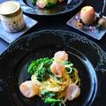 ごま香る菜の花カルボナーラ FOODEX パルミジャーノ・レッジャーノ カッティング by 青山 金魚さん