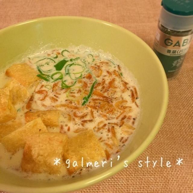 台湾のヘルシー朝ごはん♪鹹豆漿(塩豆乳スープ)