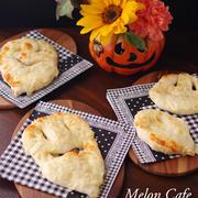 ハロウィンのフラワーアレンジ&簡単本格ゴーストチーズピザ☆「WEEKEND FLOWER 花と料理で素敵な週末を。 花と料理でハロウィンを楽しもう♪」
