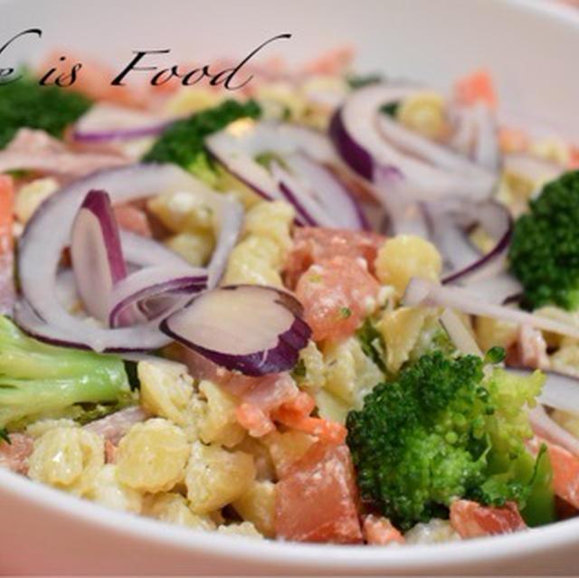 野菜をたっぷり食べるパスタサラダ