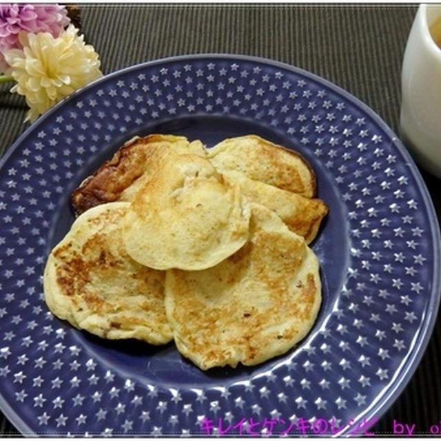 あま~いパンケーキが、2つの材料だけで出来ちゃう?!バナナと卵だけで作ったパンケーキレシピ