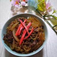 久しぶりにお料理レシピ★すき焼きのタレで簡単牛丼★