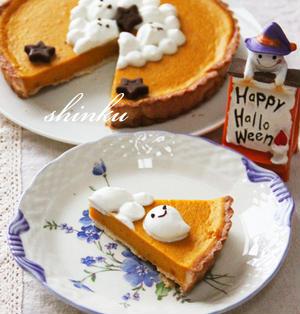 簡単おいしい♪なめらかかぼちゃタルト【ハロウィンにも】