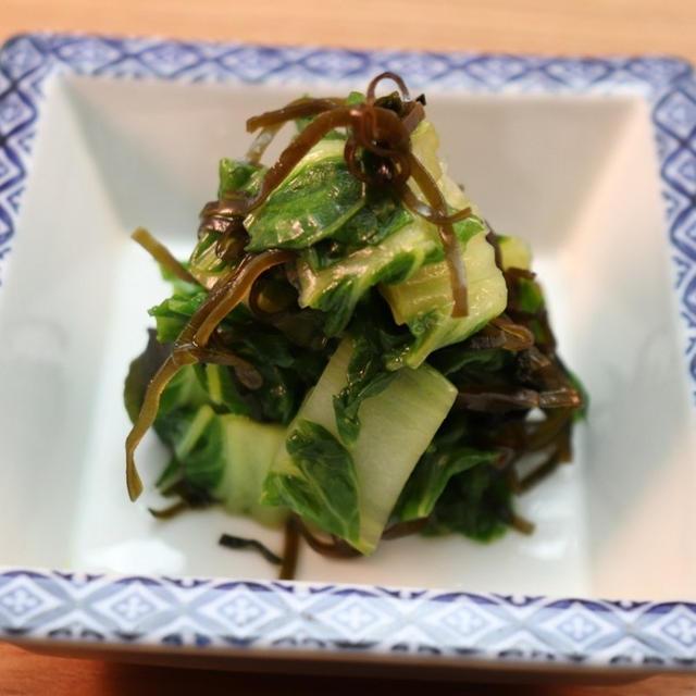 白菜と糸昆布の酢の物