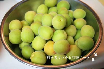 黒糖梅酢ドリンクの作り方☆
