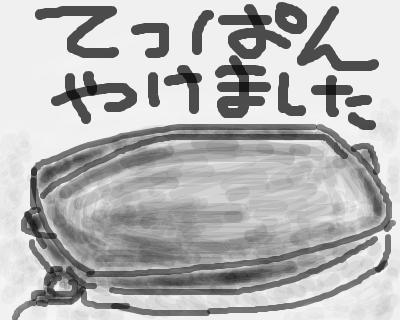 ぶたばら焼肉(低所得者応援派)