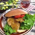カレーパウダーと混ぜて「エスニックだれ」タンドリーチキンバーガー