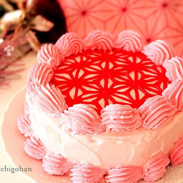 クリスマスに☆鬼滅の刃風、麻の葉柄のピンクのケーキ