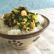 簡単!「かぶの葉」で作るご飯のおとも