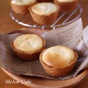 【レシピ】ホットケーキミックスで簡単♪タルトはサクサク、中はふんわり優しい「クリームチーズタルト」☆Suipa.のラッピング材料「プリーツBOX」