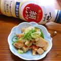 『ヤマサ味なめらか絹しょうゆクリームチーズと胡麻豆腐』