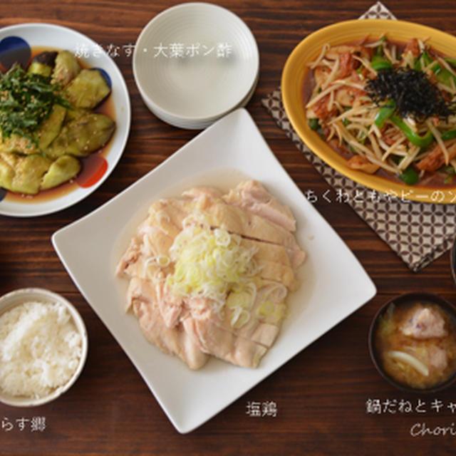 炒め物【ちくわともやピーのソース炒め】と塩鶏献立。ぷるぷるサーモン刺し献立。
