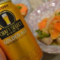 サントリー クラフトセレクト ゴールデンエールと味噌漬け豚ちゃん炒め♪