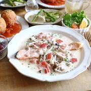 魚のソテー 野菜クリームソース煮