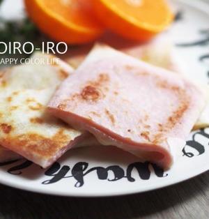 春巻きの皮で作る、ハムチーズブリトーと、今日のレシピ