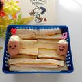 だし巻き玉子&ハムチーズのサンドイッチ弁当 by とまとママさん