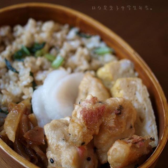 ささみの紅ショウガ天ぷら弁当