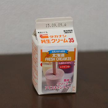 タカナシ北海道純生クリーム35。