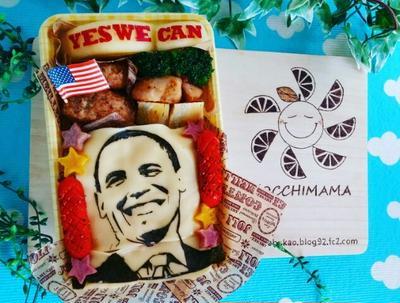 オバマ大統領キャラ弁♪YES W ECAN