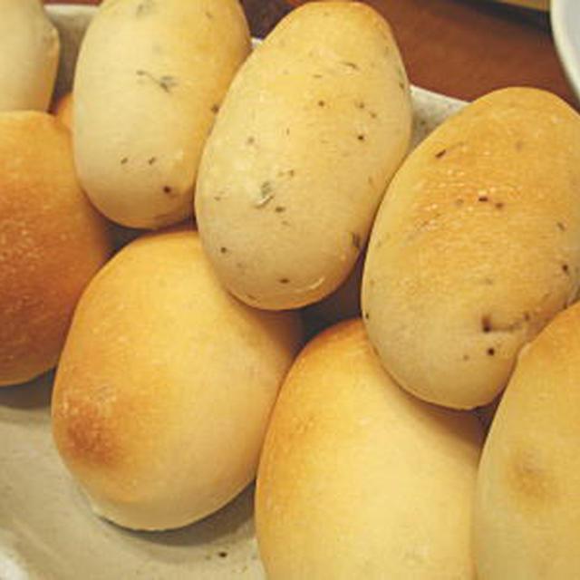 ハーブ&粗挽き胡椒入りパン(レシピ付)