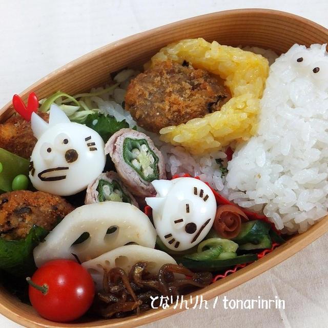 11ぴきのねこ<さばコロッケ>弁当