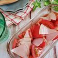 ~冷やしておいしい~【トマトとハムのからし醤油和え】#簡単レシピ #作り置き