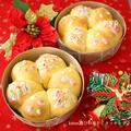 クリスマスパーティーにオススメなカボチャのちりぎパン by kitten遊びさん