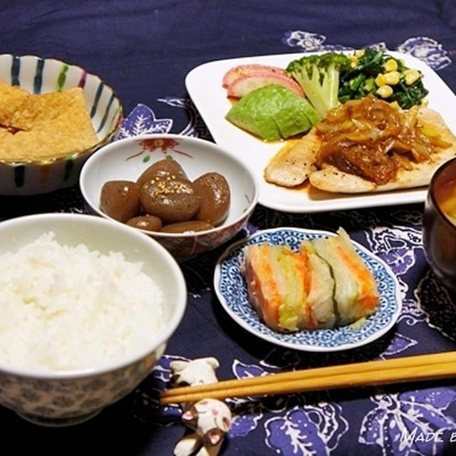 激安ビンチョウマグロでマグロのステーキ〜ネギ柚子胡椒ソース〜